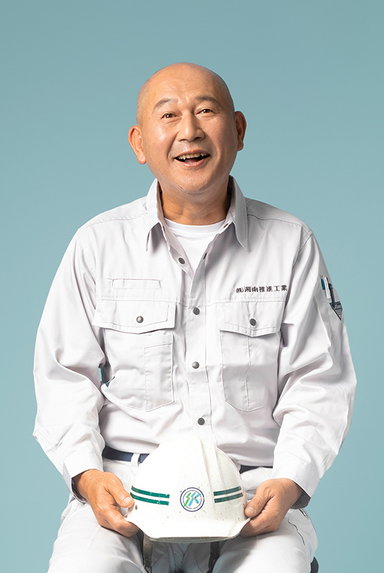 工事部 平尾 義成 Hirao Yoshinari