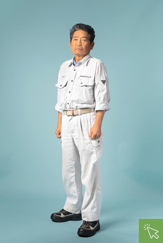 工事部 伊東 裕司 Ito Yuji